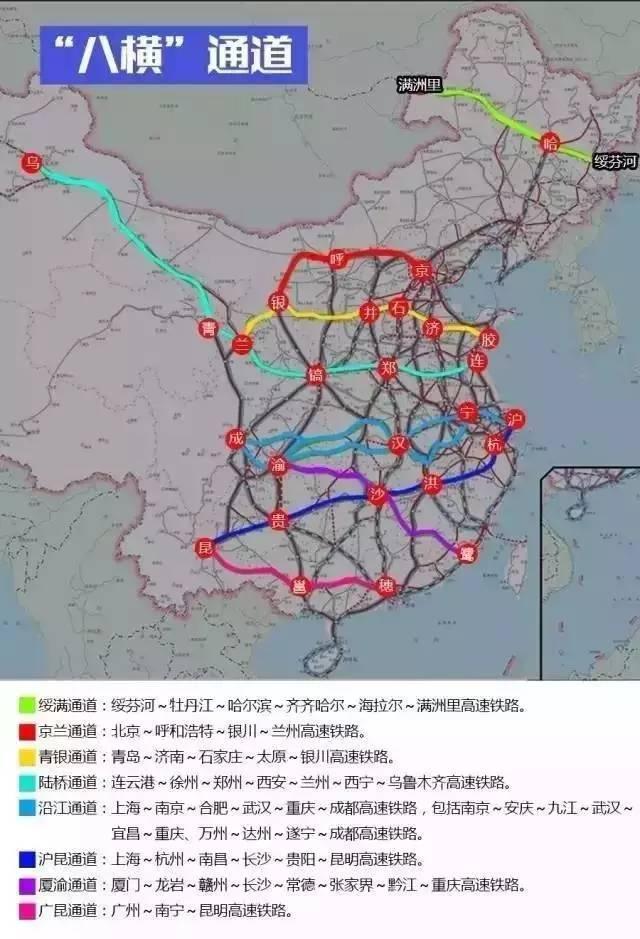 国家最新的高铁规划抛弃了哪些城市