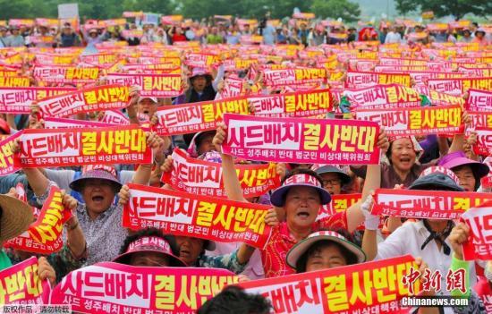 """资料图:韩国民众集会抗议部署""""萨德""""导弹。"""