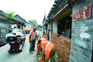 昨天上午,施工人员正在封堵东四六条一家电器维修商铺。北京晨报记者 李木易/摄