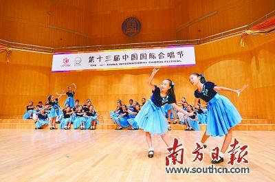 桂江小学合唱团获中国小学合唱节国际|合唱团音乐大奖纲要