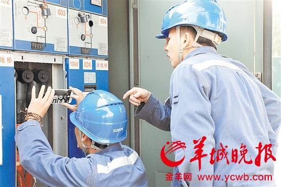 电网成为广东方第6个跻身500万仟瓦的地市级电