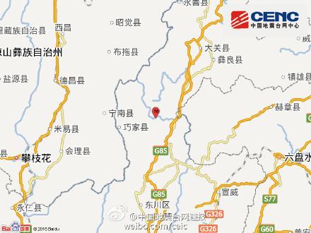 云南巧家县发生4.5级地震 震源深度13千米