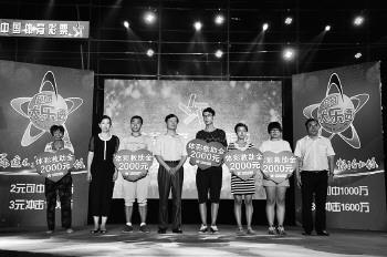 """【世界杯荷兰】""""中国体育彩票""""公益慈善晚会走进青岛市南、济南长清"""