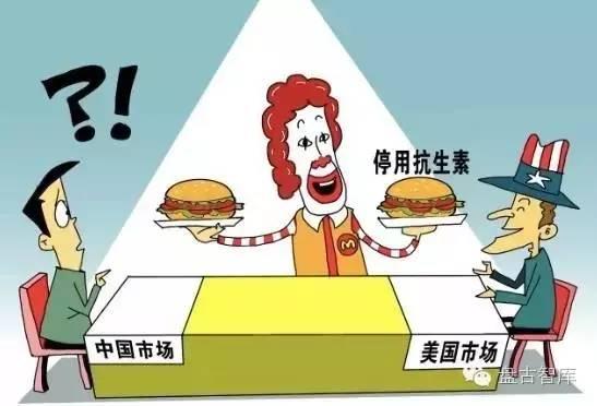 麦当劳不应对抗生素有双重标准