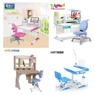 家具 书桌 椅 椅子 桌 327_327图片