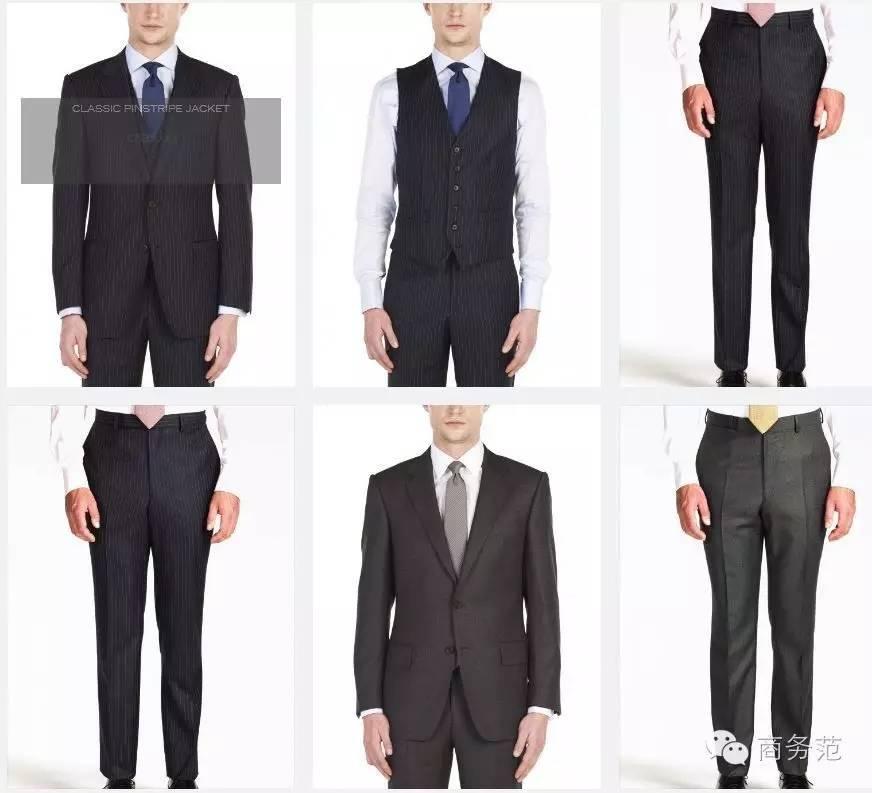 商务范:西装中的欧式,美式