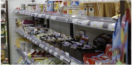 阿里巴巴零售通打造新型零售生态体系_fina|阿