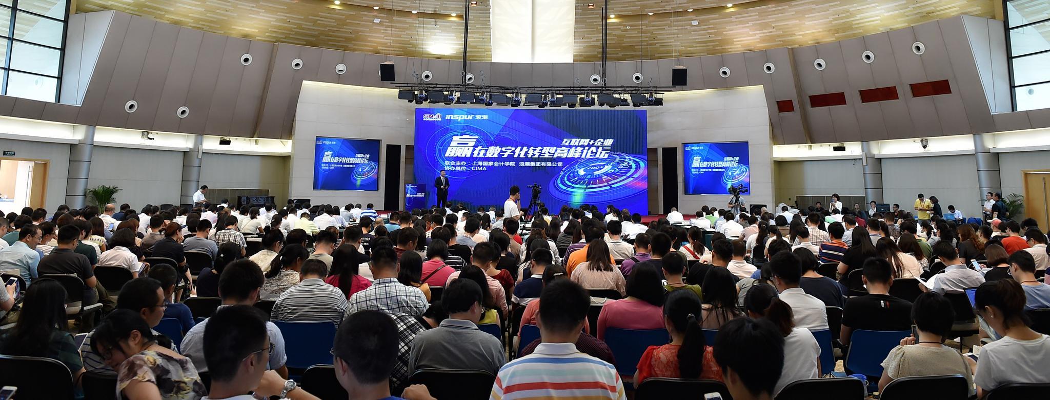上海国家会计学院2019MPACC招生信息