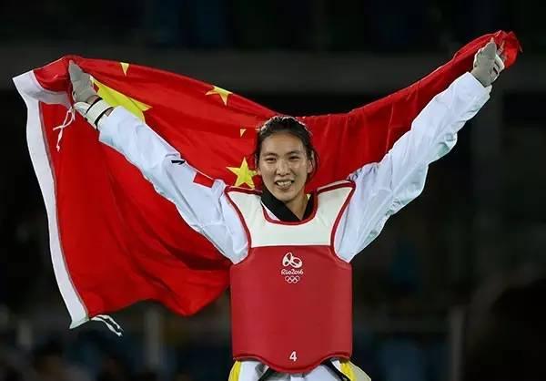 中国跆拳道协会|中国跆拳道史上第7金 郑姝音夺里约奥运第25金