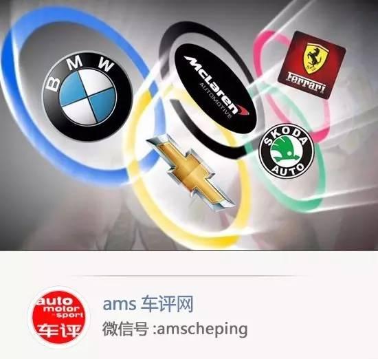 奥运已落幕 其实汽车厂商也掺乎了