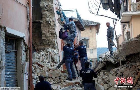 外媒:意大利地震造成至少14人死亡