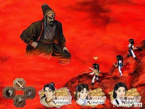 《鬼怪攻略传》系列奇侠仙剑图鉴系列有哪些上海disney仙剑图片