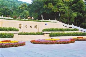 http://www.jindafengzhubao.com/zhubaorenwu/40446.html