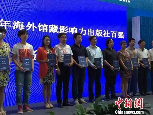 tt娱乐平台:中国当代文学成为海外馆