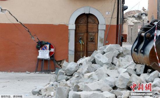 意大利地震致近300人死约千人送医 俄救援队将抵达