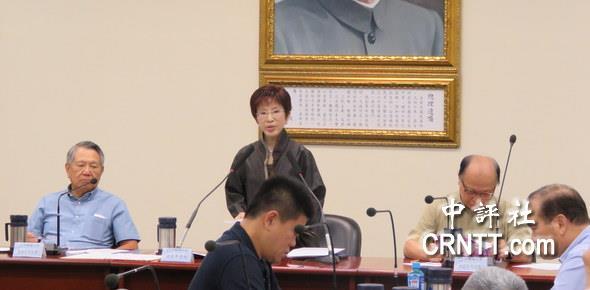 国民党主席洪秀柱(图片来源:中评社)