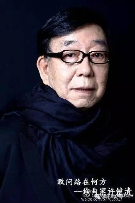 许镜清筹办《西纪行》音乐会,资产成绩是最大的停滞。图像来自收集。