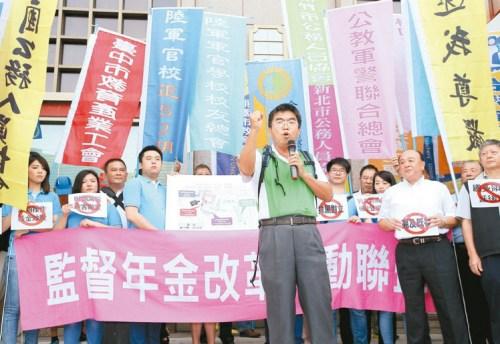 台湾监督年金改革行动联盟日前在台北车站举行记者会,表示台当局及部分团体的打压、抹黑、分化,都无法阻挡军公教劳警消9月3日上凯道的决心,呼吁当局不要造成世代对立,执政者应该倾听人民的声音。(图片来源:台湾《联合报》)
