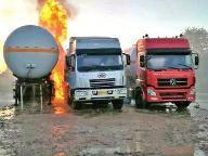 气罐车私自倒罐 罐体起火 还有爆炸声