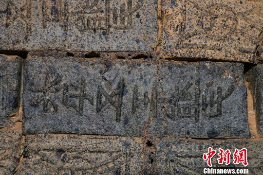 图为墓葬中发现的纪年铭文砖。 彭伟楸 摄