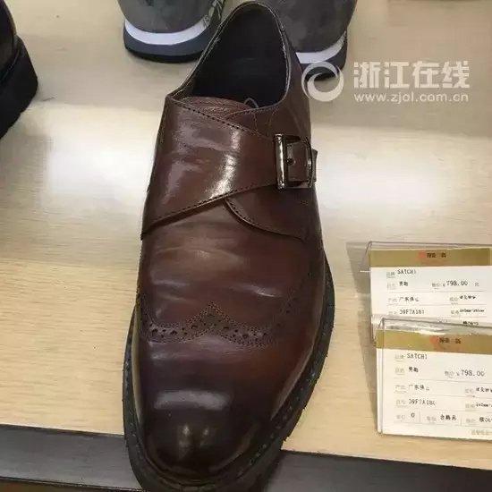 同款男鞋。