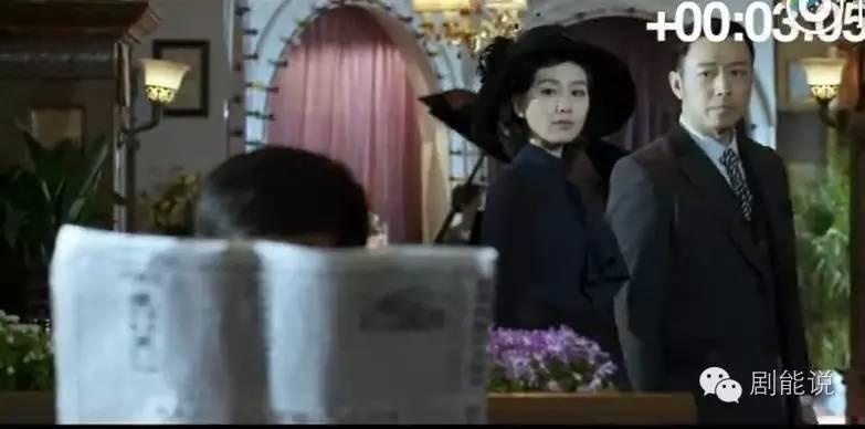 年代前沿>角色看完样片,觉得刘诗诗这个40特工的女正文女人挺穿越到电视剧王的电视图片