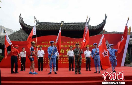图为有关领导为重走长征路的6支队伍分别授予旗帜. 张金川 摄-纪念图片
