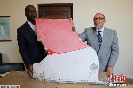 莫桑比克再现疑似MH370残骸 将送交大马(图)