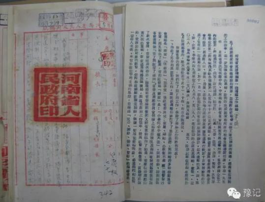 河南省会迁郑始末 大郑州是如何建成的图片