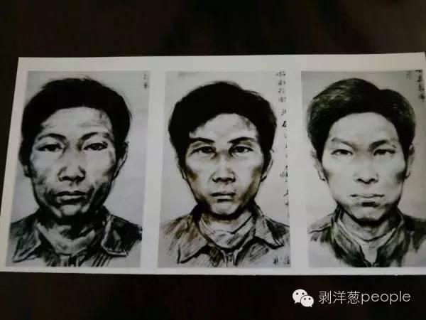 """2002年,张欣为""""白银连环强奸杀人案""""画的三张模拟画像。图片来自网络。"""