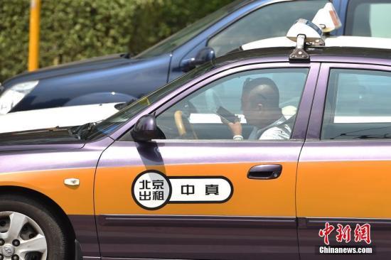 """南京网约车""""逼退""""出租车 一季度近400辆出租车退租"""