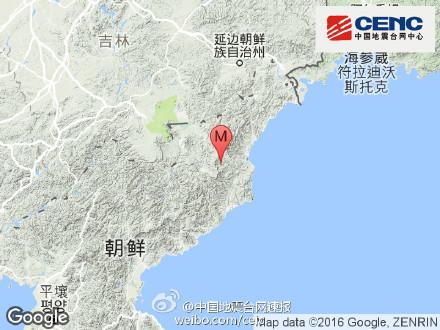 朝鲜(疑爆)发生5.0级地震 震源深度0千米(图)