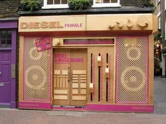 门头设计成这样,顾客想不进店都难!