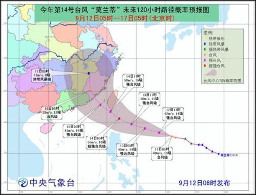 """台风""""莫兰蒂""""将影响闽粤沿海 海南有较大风雨"""