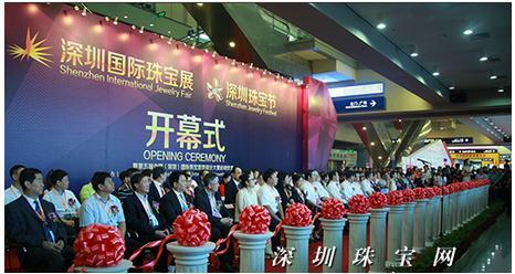 http://www.jindafengzhubao.com/zonghexinxi/30232.html