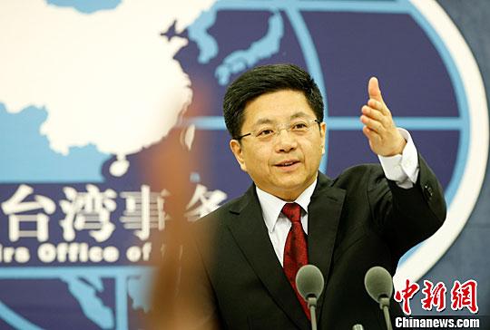 国台办发言人马晓光 资料图