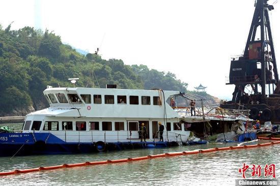 阅读更多关于《香港致39死海难案海事处前官员上诉被拒》