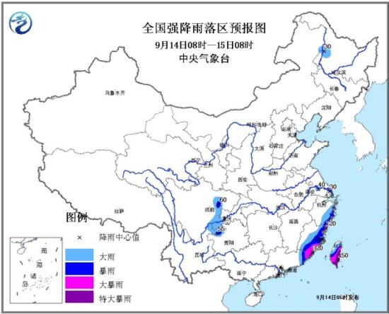 暴雨黄色预警:福建广东台湾等局地有大暴雨或特大暴雨