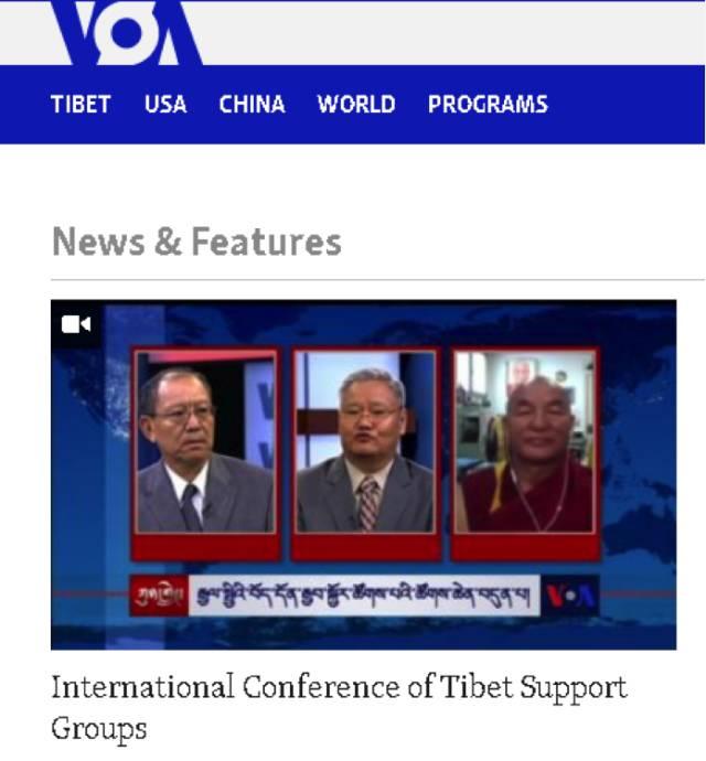 """(美国政府的喉舌""""美国之音"""",甚至开设了""""美国之音藏语频道"""",天天播放各种支持藏毒的内容)"""