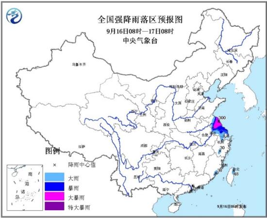 江苏部分地区有大暴雨 气象台发暴雨黄色预警