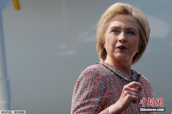 资料图:美国民主党总统候选人希拉里。