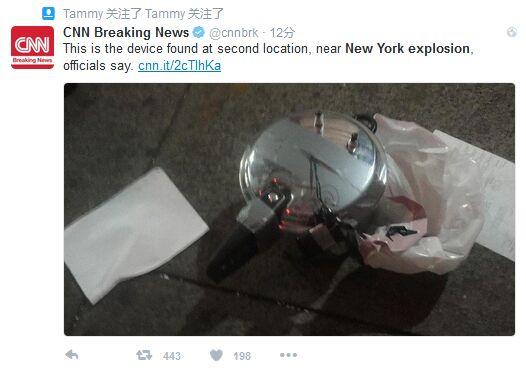 美媒:第二个疑似爆炸物被证实为压力锅(图)
