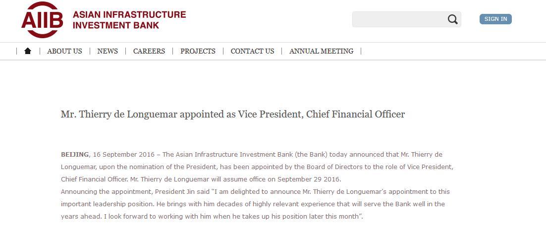亚投行--隆格玛被任命为亚投行副行长兼CFO 曾任亚行副行长