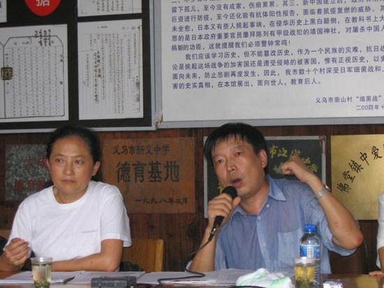2005年8月31日,细菌战诉讼中国原告团三审首次工作会议在浙江省义乌市王氏曲江宗祠(爱国主义教育基地)举行。原告团团长王选女士(左)主持了会议并作了《当前的形势和我们的工作任务》的报告;原告团法律顾问管建强(右)正在向与会的细菌战受害者作《关于二审判决的法律分析》的报告。