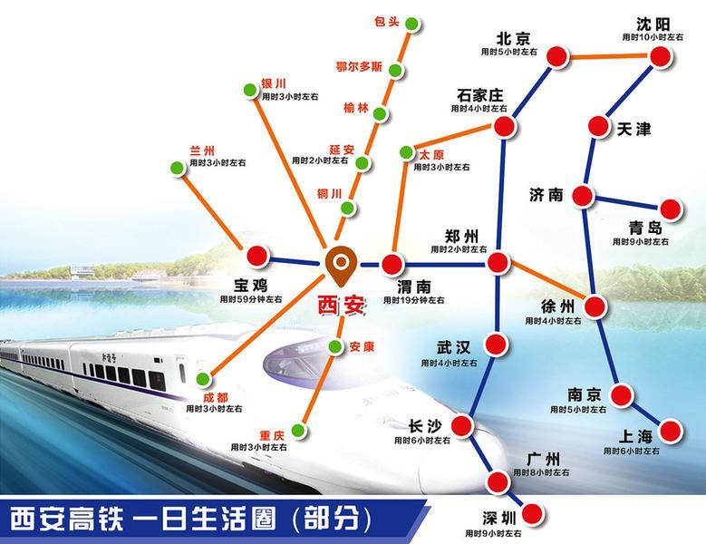 温州手绘旅游地图