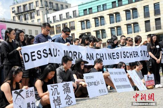 资料图:当地时间6月5日下午,德国首都柏林约200名华人自发在柏林标志性建筑勃兰登堡门前举行集会,沉痛悼念不幸遇害的中国籍留学生李洋洁。 彭大伟 摄
