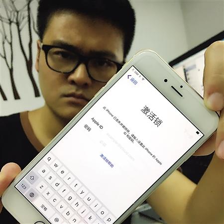 ������չʾ�Լ���iPhone 6 Plus �ܷ��߹�ͼ