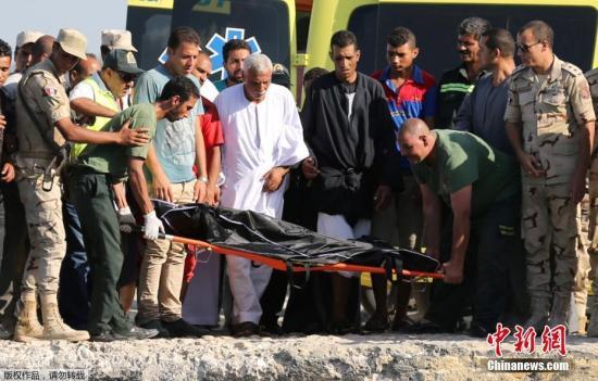 当地时间9月21日,一艘载有约600名非法移民的船只在埃及北部地中海海岸附近沉没。