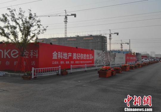 """位于郑州高新区的""""金科城""""项目此前开盘宣称热销千套,却被曝3栋楼无预售证。 董飞 摄"""