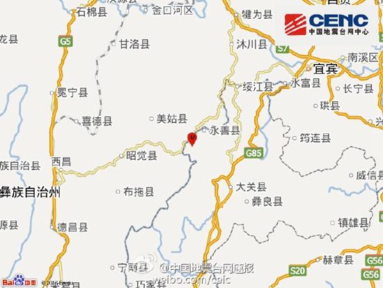云南昭通市永善县发生3.3级地震 震源深度5千米